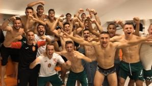 Бурна радост в съблекалнята на България U19 след успешните евроквалификации (видео)