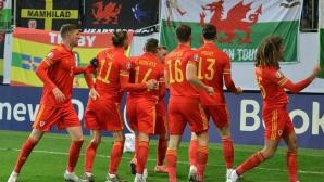 Уелс остана в играта, но зависи от Словакия (видео)