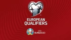 Стартираха последните три мача от днешните евроквалификации (гледайте тук)