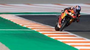 Биндър спечели старта от Moto2 във Валенсия, Алекс Маркес с падане на финала