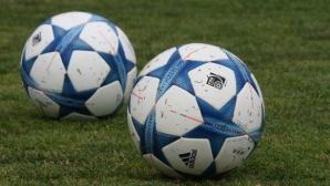 Резултати и класиране след 13-ия кръг на Североизточна Трета лига