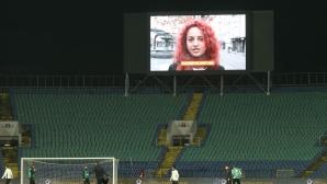 Coca-Cola обединява българските футболни фенове с кампания #ЗаедноСрещуРасизма (видео)
