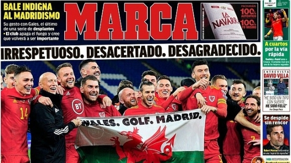 Marca отговори на провокацията на Бейл