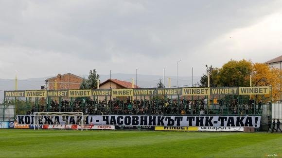 Привържениците на Ботев с отворено писмо до кмета на Пловдив