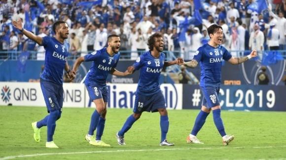 Ал-Хилал спечели за трети път Азиатската Шампионска лига