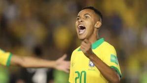 Домакинът Бразилия обърна Мексико на финала на световното