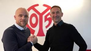 Майнц взе изгонения треньор на друг от закъсалите в Германия