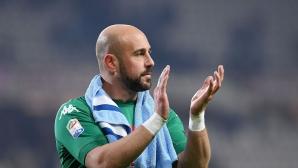 Единственият с топки в Наполи беше Пепе Рейна, твърди футболен агент