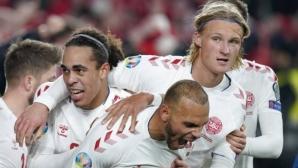 Дания е на Евро 2020 след титанична битка в Дъблин (видео)