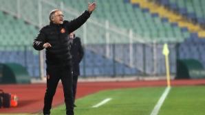Георги Дерменджиев отива на жребия за баражите