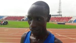 Още един кенийски атлет с 4-годишно наказание за допинг