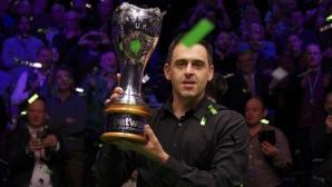 Рони О'Съливан започва с аматьор в Шампионата на Обединеното кралство