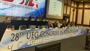 Отлична оценка за организацията на Конгреса на европейския съюз по гимнастика