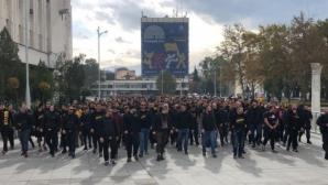 """Протестите за """"Колежа"""" продължават с автошествие"""
