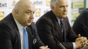 Министерството на спорта е назначило проверка на волейболната федерация