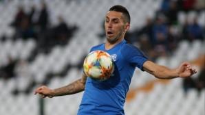 Арда пусна в продажба билетите за Купата срещу ЦСКА-София