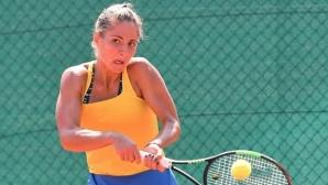 Михайлова и Ванева се класираха за втория кръг в Анталия