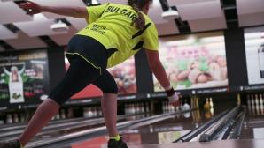 Жена оглави класирането на Националния боулинг турнир в София