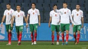 БФС търси съперник за националния ни отбор през февруари