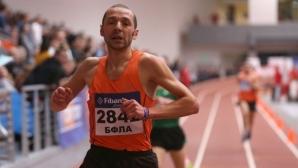 Йоло Николов и Милица Мирчева бяха отличени за най-добрите бегачи на страната за 2019 г.