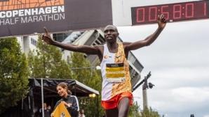 Ратифицираха световния рекорд на Камворор в полумаратона
