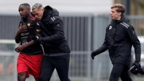 Футболистите в холандската лига с едноминутен протест срещу расизма