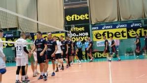 Резултати от първи кръг за Купата на България при мъжете