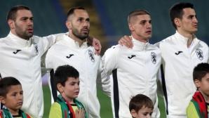 Господ отново е българин! Жребият отреди: България с огромен шанс за Евро 2020