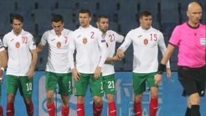 България срещу Германия или Холандия при класиране на Евро 2020, ето какво отреди жребият