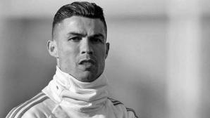 Роналдо: Надявам се да се завърна скоро