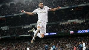 Реал Мадрид също отвърна на удара и се изравни с Барса (видео + галерия)