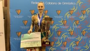 Боряна Калейн се връща с пет медала от Испания