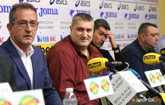 Още пет клуба заявиха подкрепата си за Любо Ганев