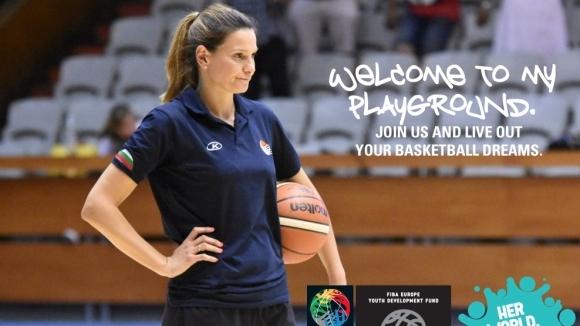 Защо баскетбол – питайте Гергана Славчева