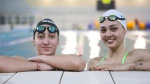Националите се готвят с настроение за Европейското по плуване