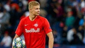 Детето-чудо Холанд с рекорд в Шампионската лига