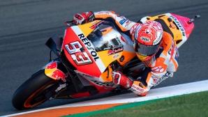 Маркес няма да е напълно възстановен за тестовете в MotoGP