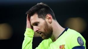 """Меси преди мача на """"Анфийлд"""": Не бива да се повтаря случилото се в Рим"""