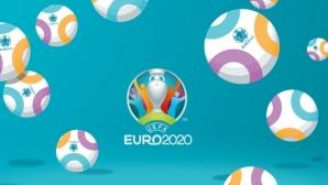 Изтеглиха жребия за Евро 2020, вижте всички групи