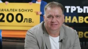 Николай Жейнов с любопитен коментар за българския футбол