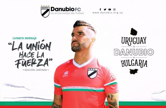 Данубио и българската следа в уругвайския футбол