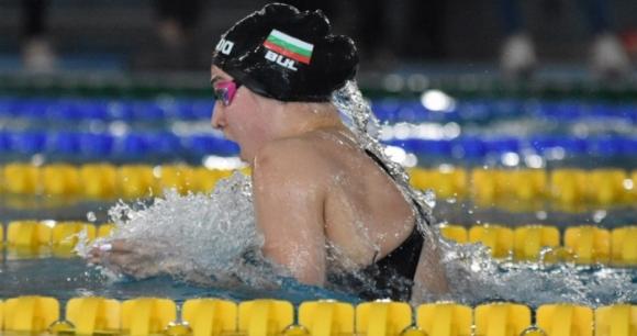 Падна рекорд на Таня Богомилова