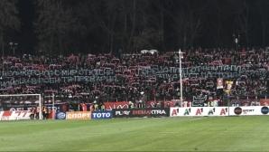 МВР обясни причините за задържането на седем човека след ЦСКА-София - Лудогорец (видео)