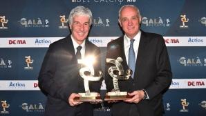 Аталанта засенчи Юве на италианските футболни награди