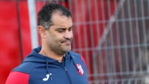 Не отписваме мача за Купата на България, обявиха от Кариана
