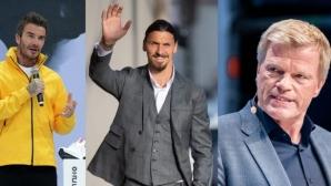 11 футболисти, които станаха успешни бизнес предприемачи