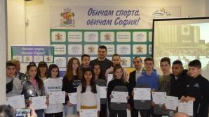 Столична община връчи награди на талантливи млади спортисти