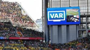 """Официално: """"Васил Левски"""" трябва да има ВАР в началото на 2020-а"""
