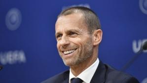 УЕФА обяви нова система за баражите за Мондиал 2022