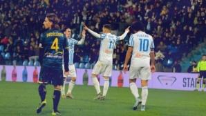 СПАЛ помете Лече, Сасуоло отпадна от втородивизионен тим за Купата на Италия